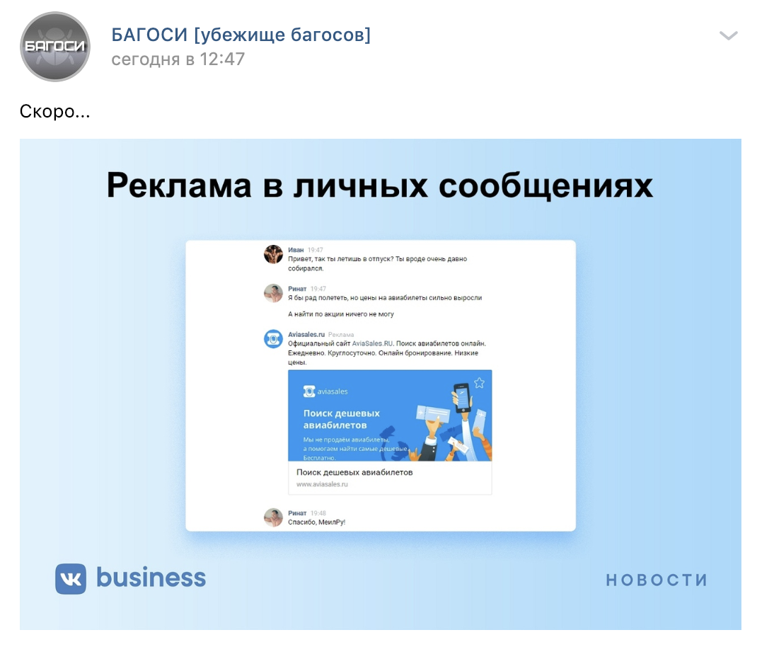 В злом в вконтакте онлайн бесплатно лоскунина вконтакте
