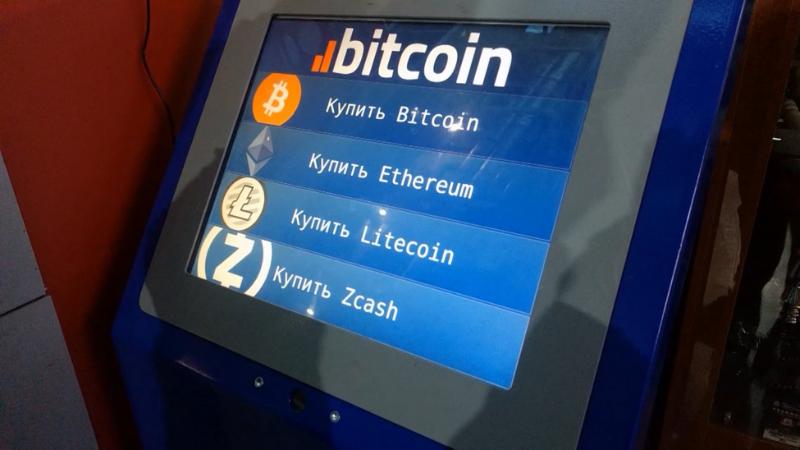Bitcoin-Geldautomat in Moskau Russland