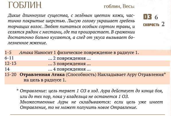 jobeljv9esrtveyx-qifeedav_o.jpeg
