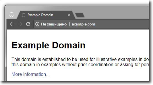 Google Chrome начнет помечать все http страницы как «не защищенные» с релизом Chrome 68 в июле 2018