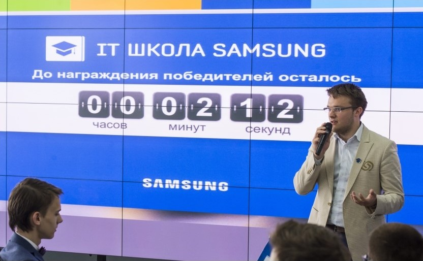 IT School Samsung: students develop mobile applications