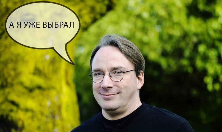 Что лучше выбрать Wireguard или OpenVPN? Любимый VPN Линуса Торвальдса
