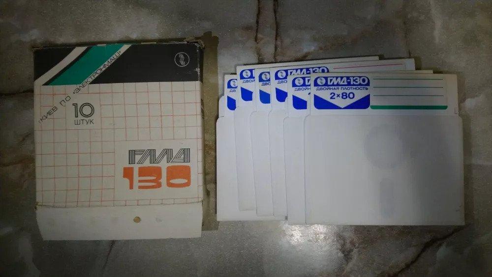 Floppy 5.25