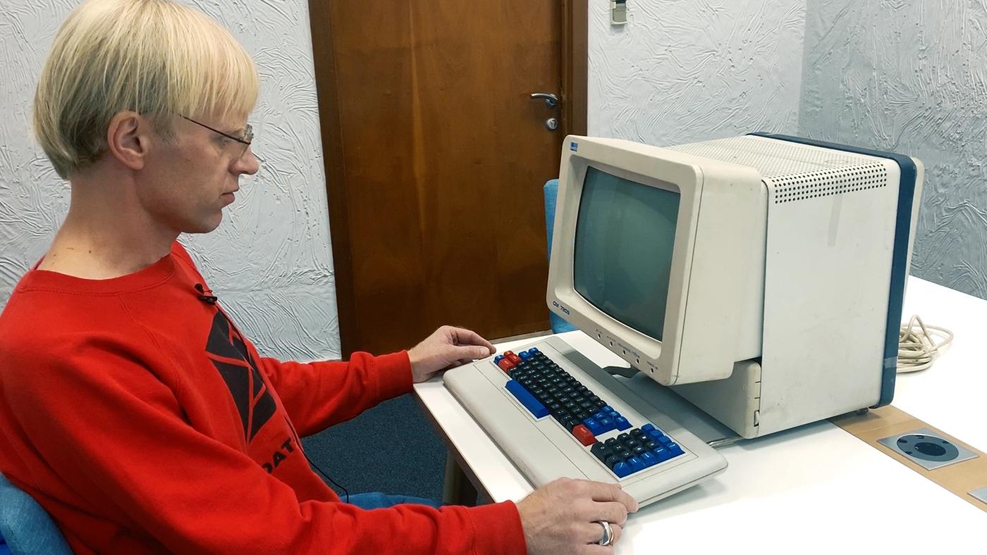 Музей DataArt. Осмотр видеотерминала Mera CM 7902
