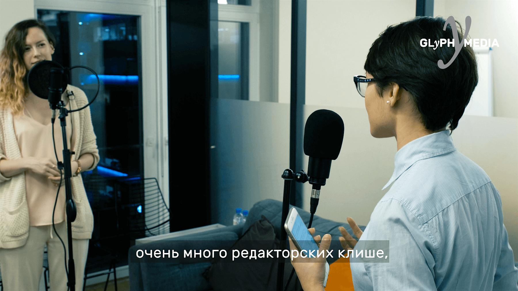 Путь от глянца к нейронаукам: тематический подкаст о карьере в медиа и контент-маркетинге