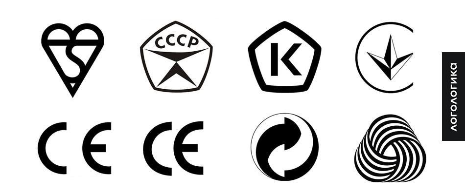 Знаки качества — дизайн и история