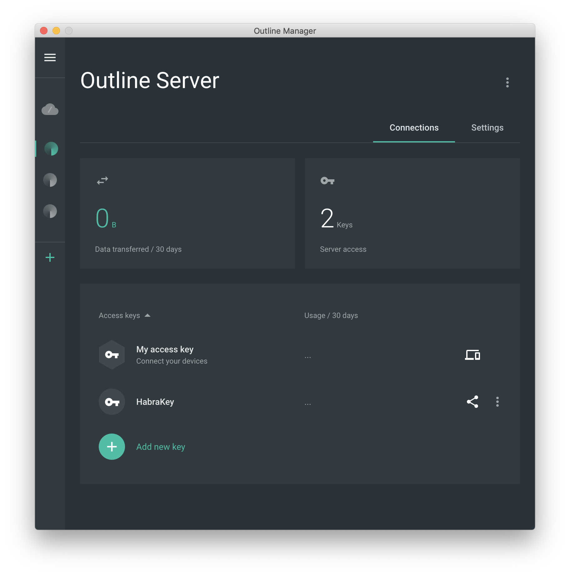 Outline Manager dashboard