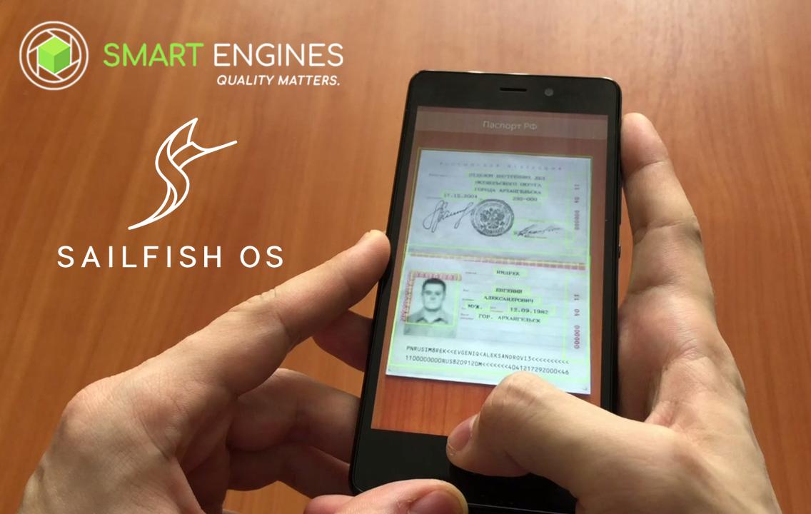 Как мы в Smart Engines учили Sailfish OS распознаванию