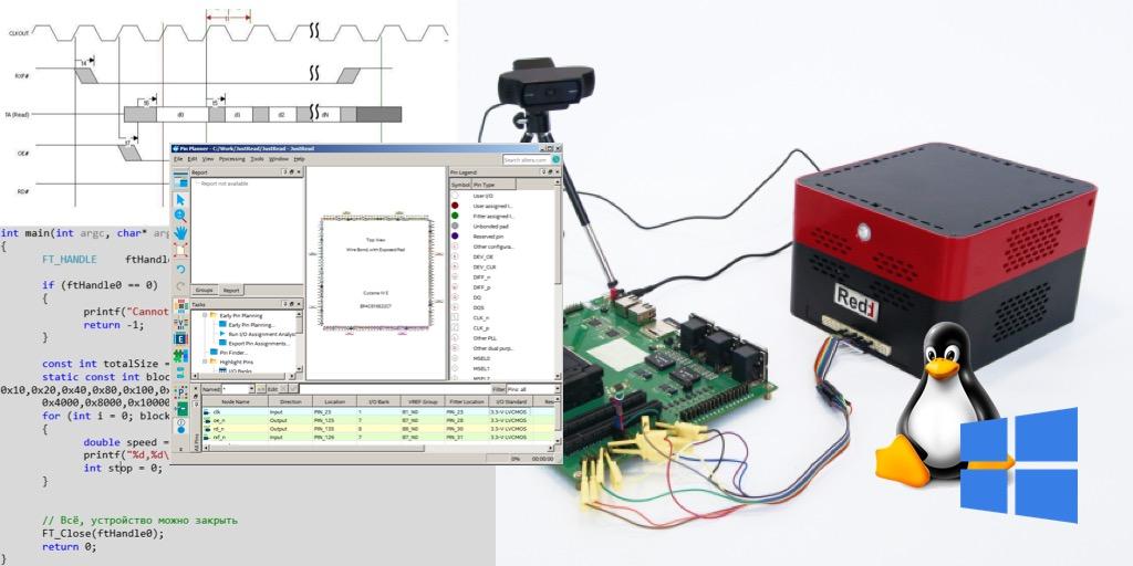 Разработка программ для центрального процессора Redd на примере доступа к ПЛИС