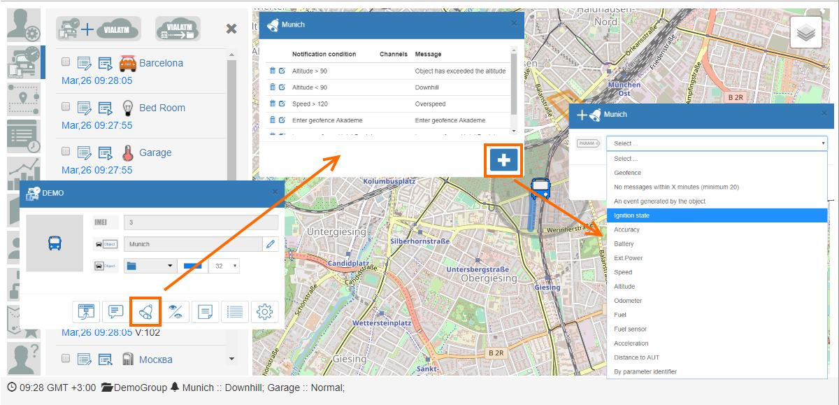 Work with notifications about events of IOT objects and GPS trackers