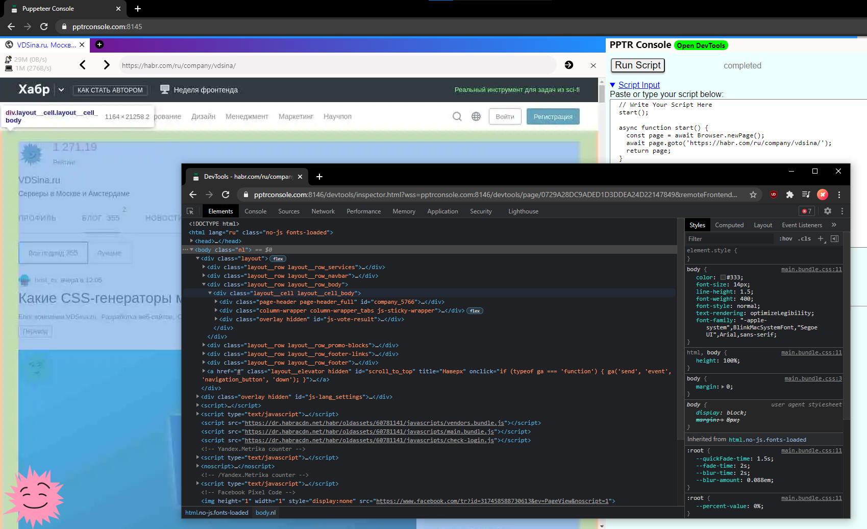 Используем DevTools в headless Chrome