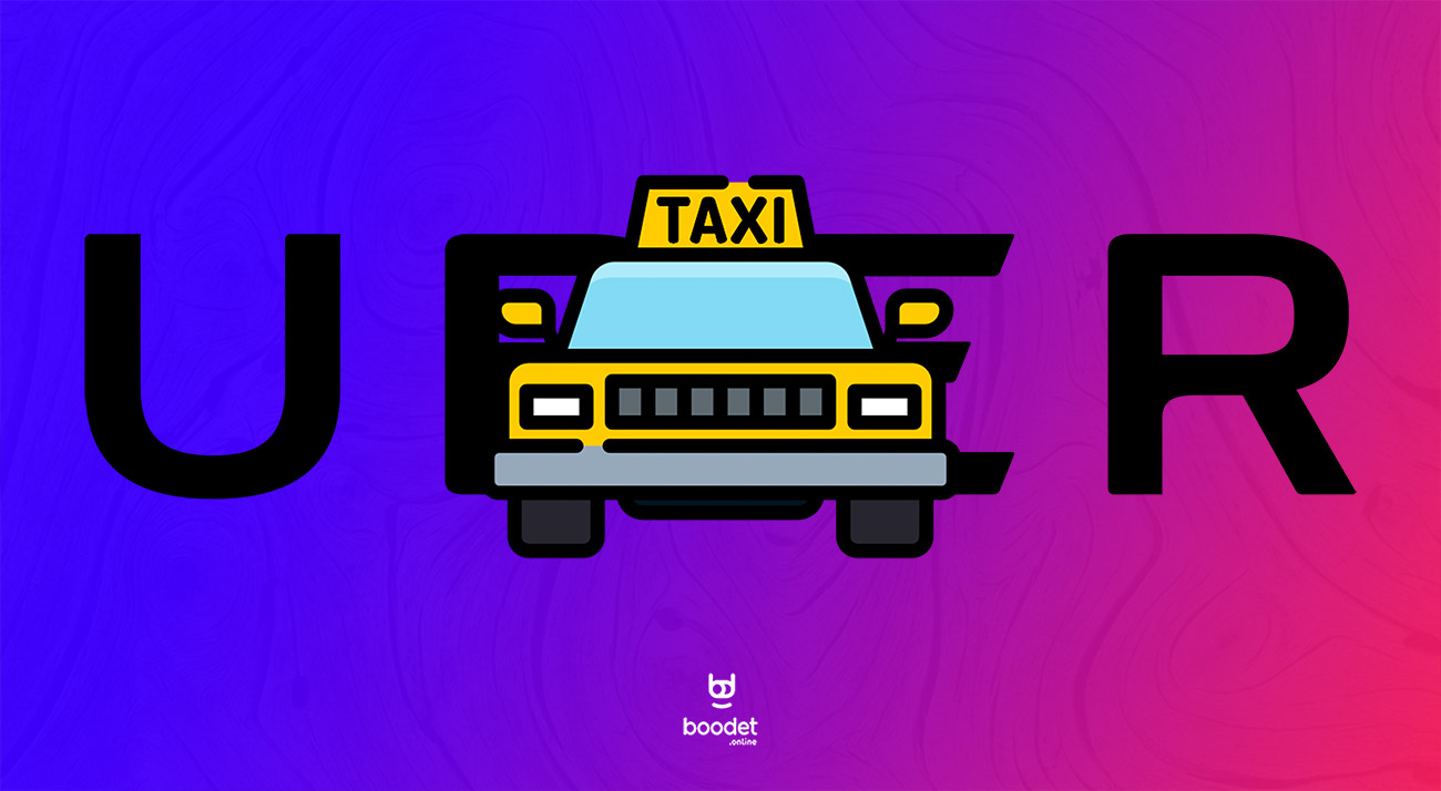 Чему нас учит Uber и Vision Fund