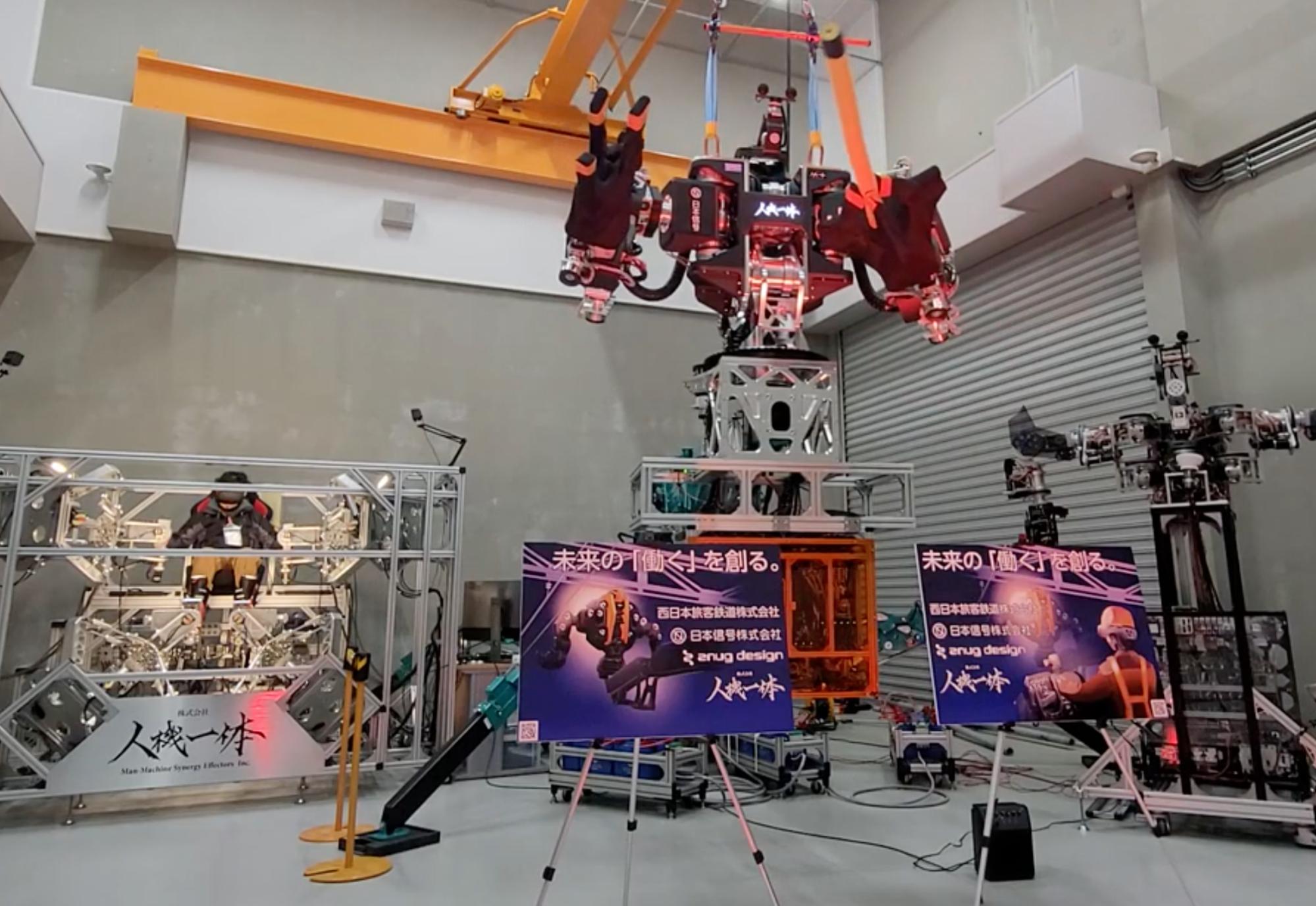 Большие новости японцы продемонстрировали гигантского телеуправляемого антропоморфного робота