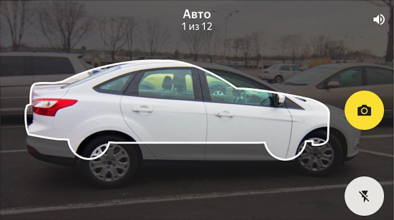 Экран фотографирования автомобиля в приложении Таксометр