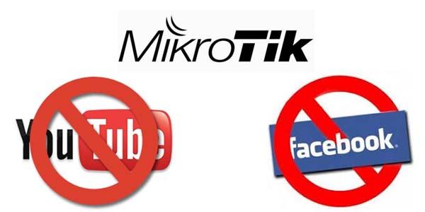 MikroTik и блокировка нежелательных сайтов (на примере youtube и facebook)