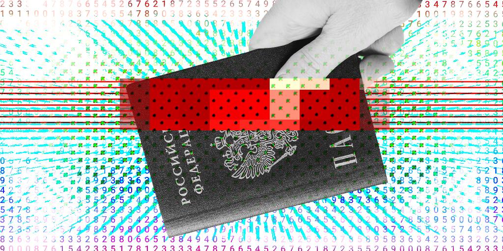 База данных паспортов