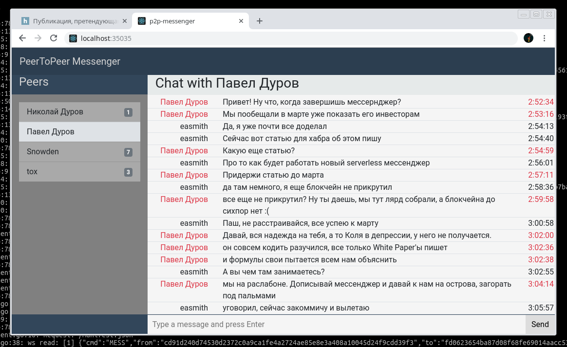 Пример UI чата на ReactJs