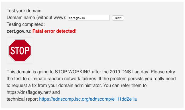 Хостинг и домен хабра узнать какому хостингу принадлежит домен