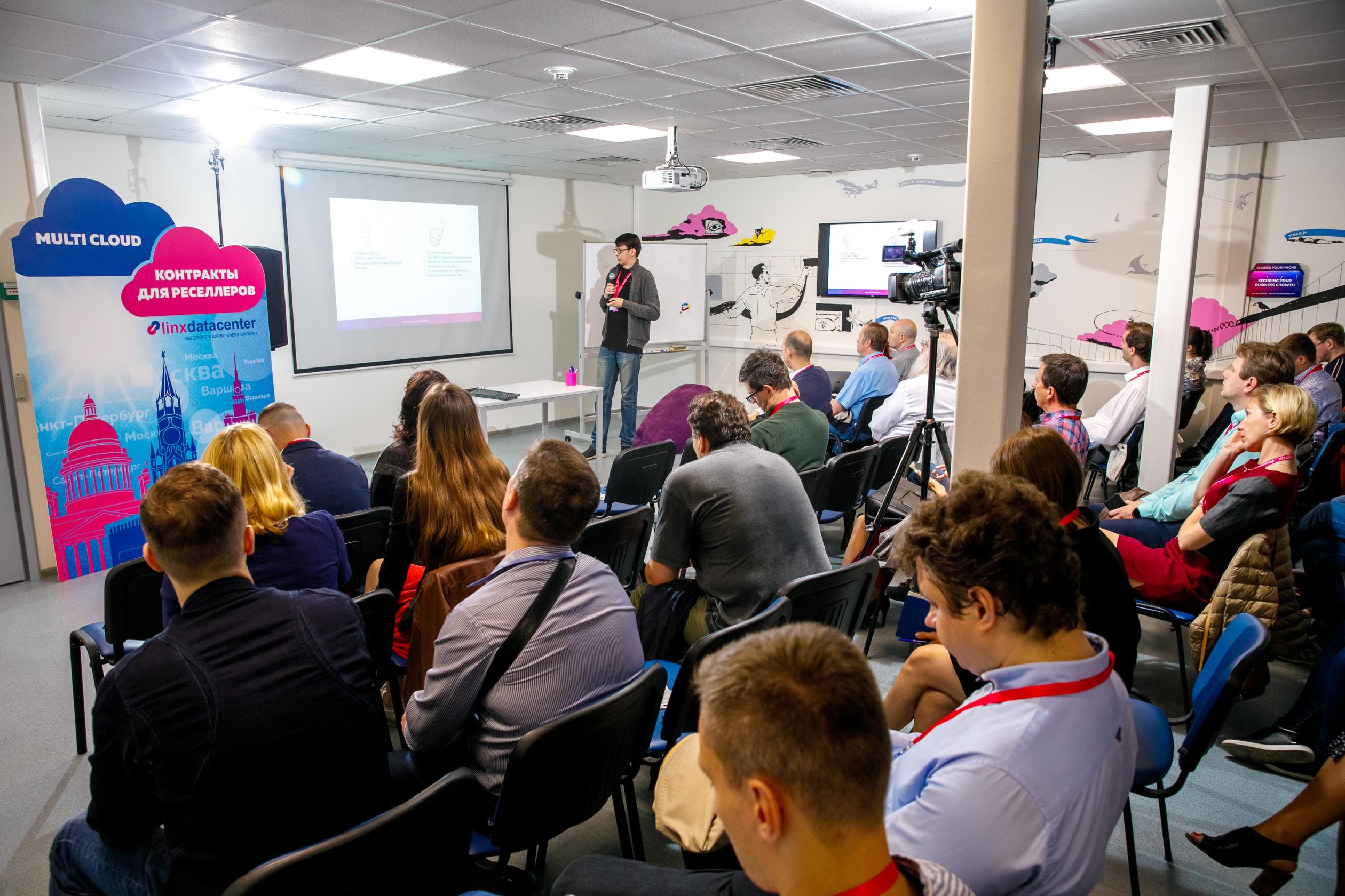 Семинар «Обеспечение безопасности персональных данных» — 3 октября, Санкт-Петербург