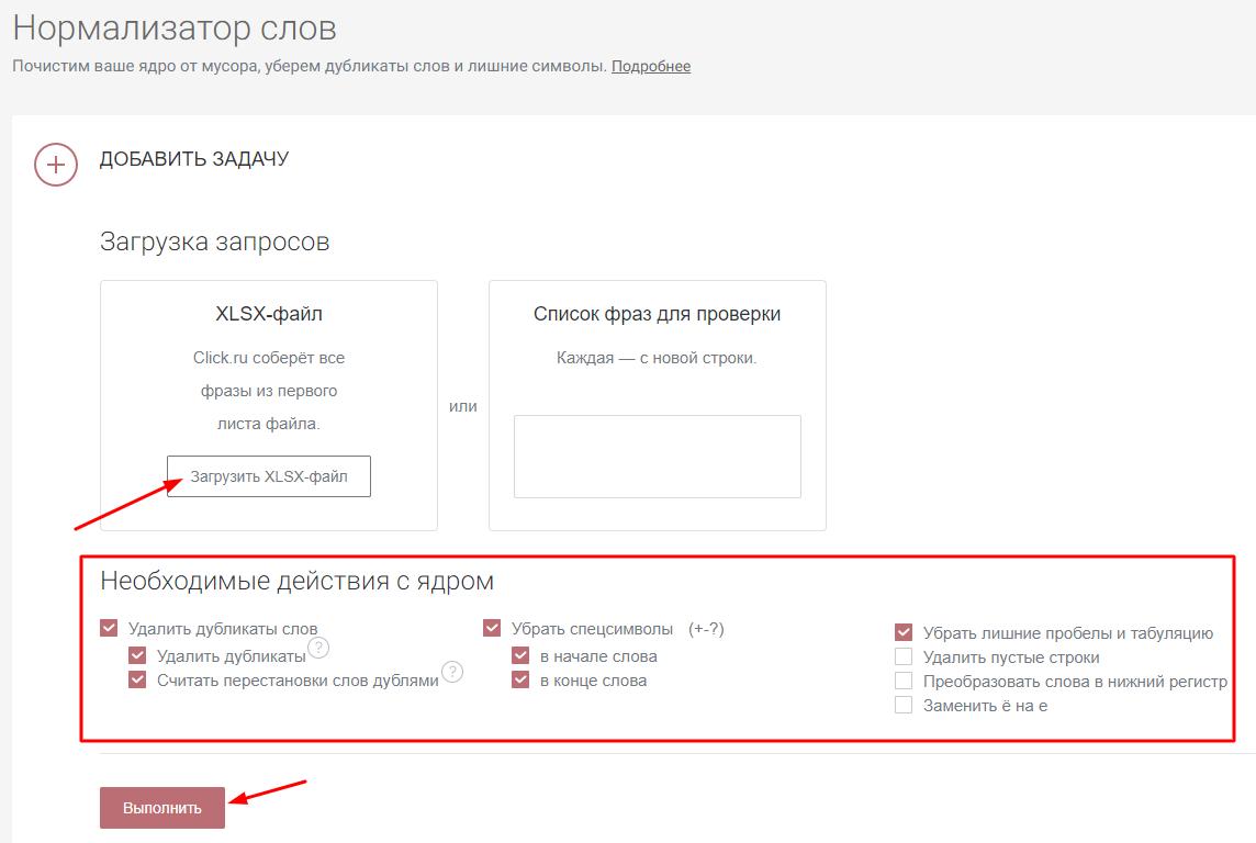 Кейс: как составить контент-план для B2B-блога на основе информационной семантики