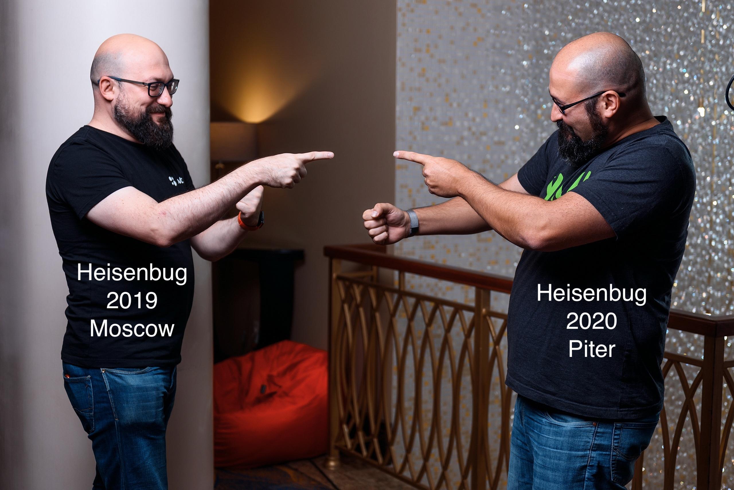 AI против тестировщиков, Брандашмыг, уточки: как прошёл Heisenbug 2019 Moscow