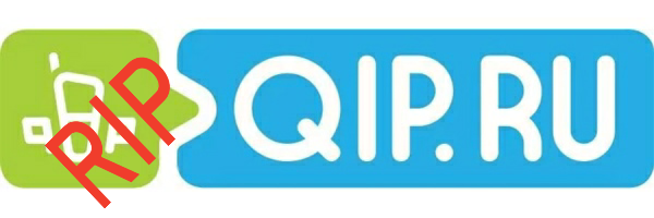 Take your data, untie the mail and run with qip.ru