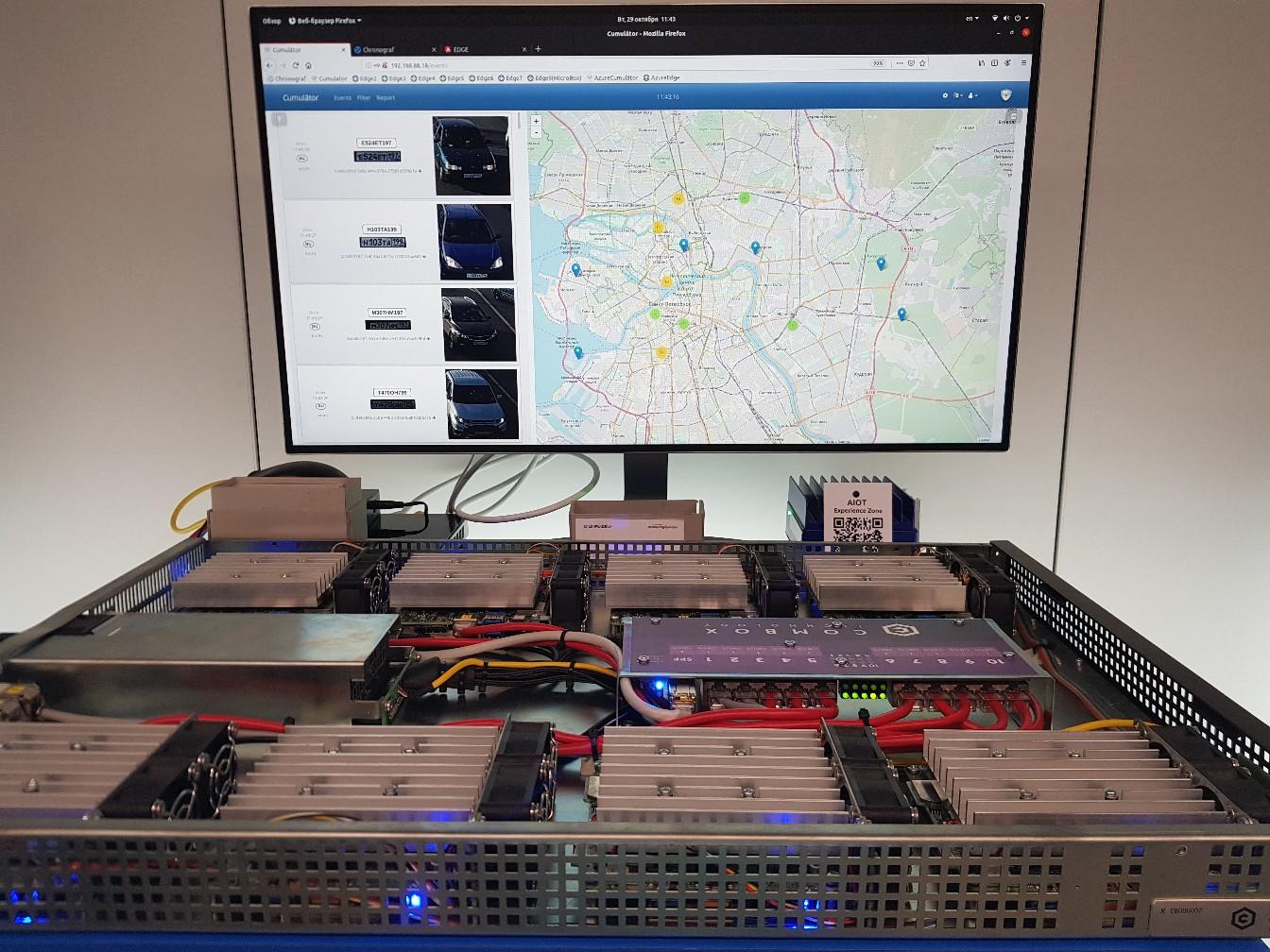 Сервер на базе Intel NUC, который осуществляет обработку данных с 80 камер с агрегацией этих данных через ПО Cumulator