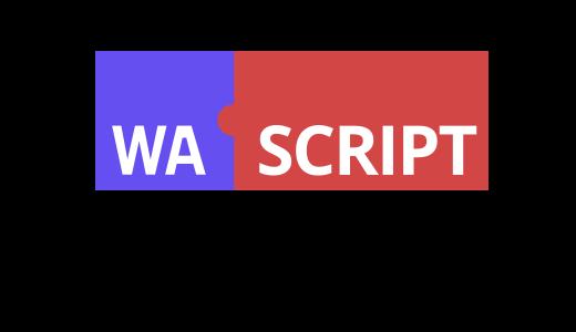 Скриптуем на WebAssembly, или WebAssembly без Web