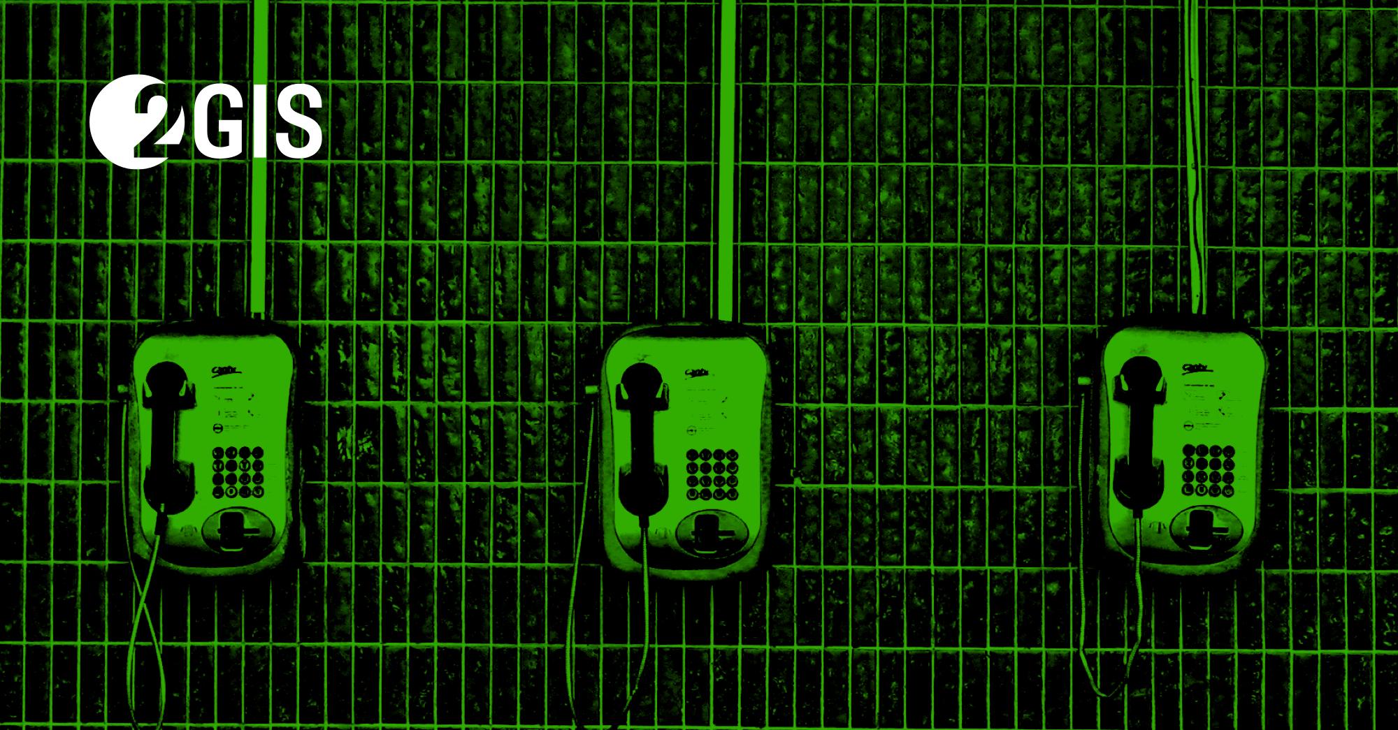 Дозвонились! Как собрать свою Web-звонилку за час