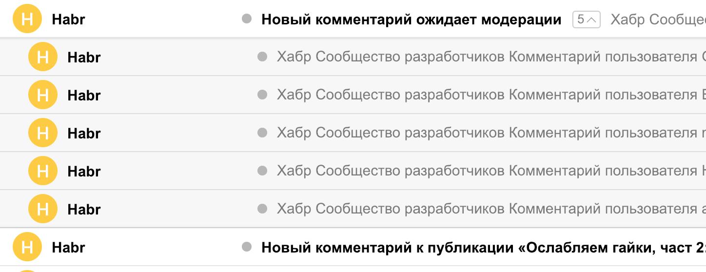 Пользователь создал 126 публикаций