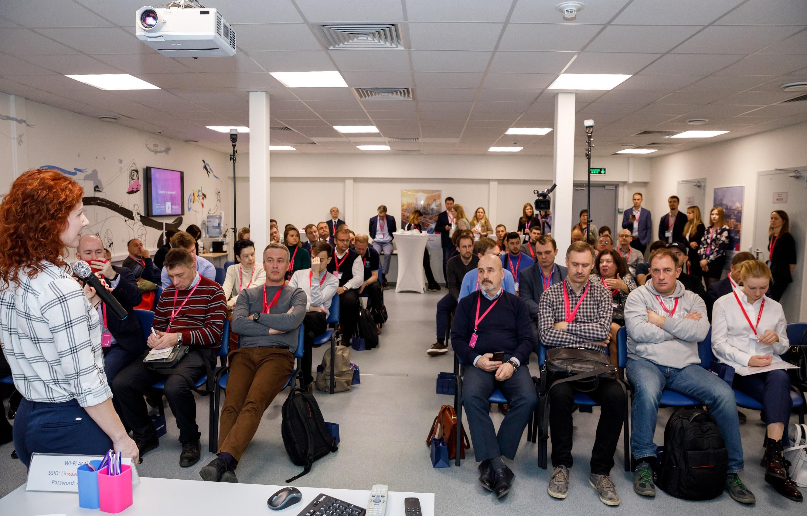 Семинар: Гибридные ИТ-решения для бизнеса. 14 ноября, Москва