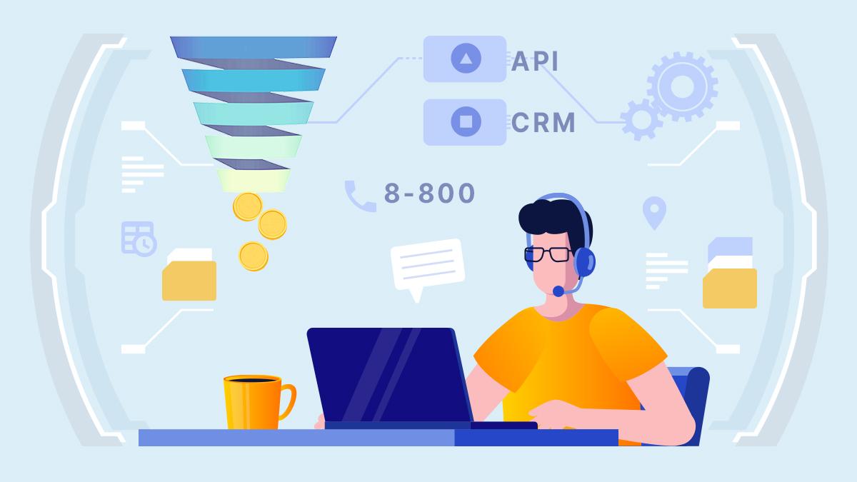 API для бесплатной CRM