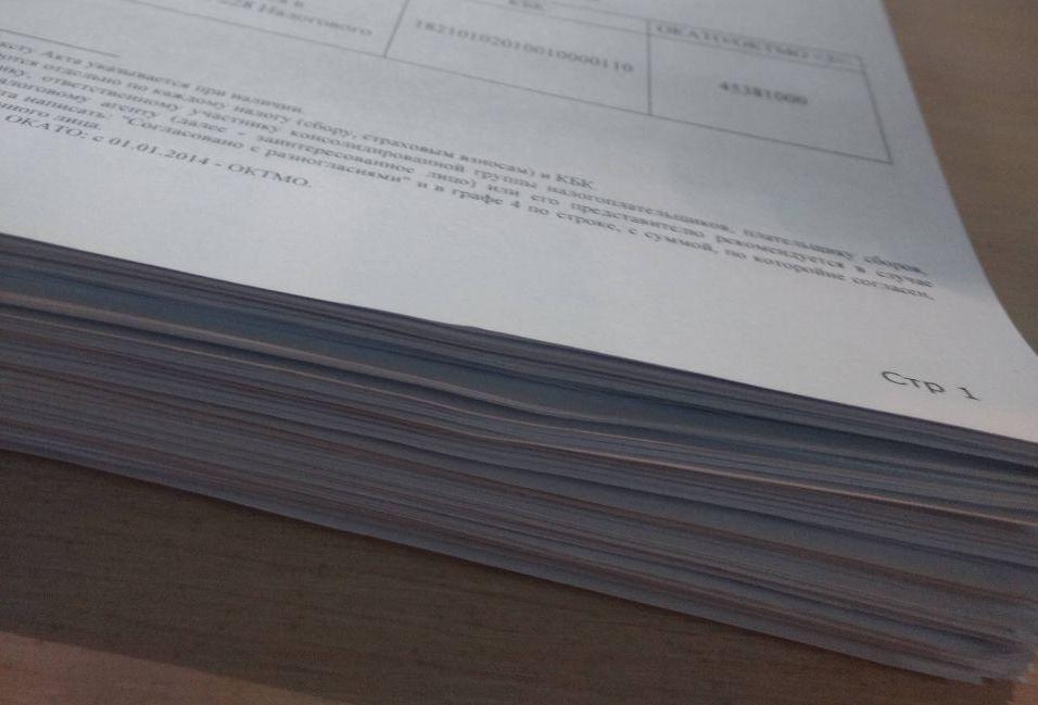 860 000р субсидии от налогоплательщиков Москвы