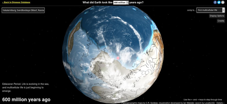 Где находился Ваш дом миллионы лет назад