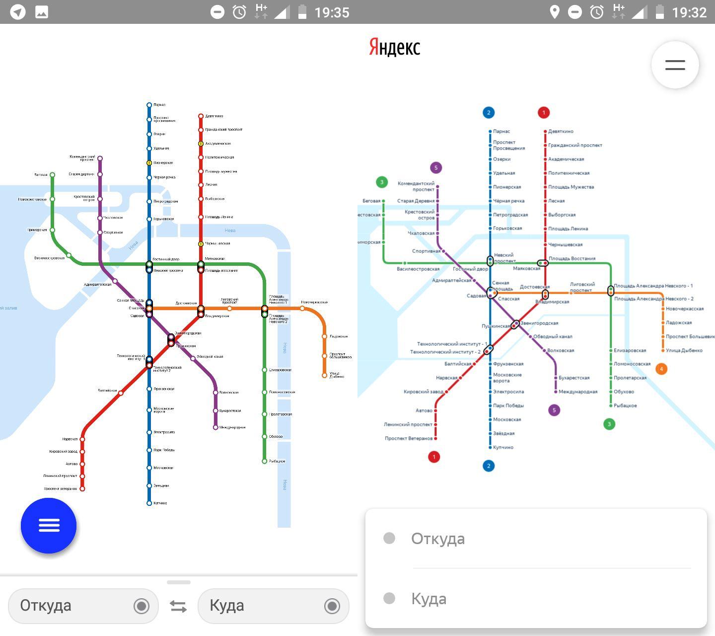 карта метро питера 2020 с расчетом времени