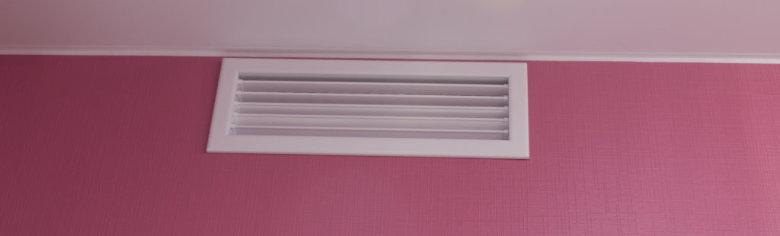 Выход вентиляции в одну из комнат