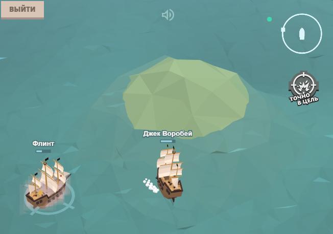 Море, пираты  3D онлайн игра в браузере