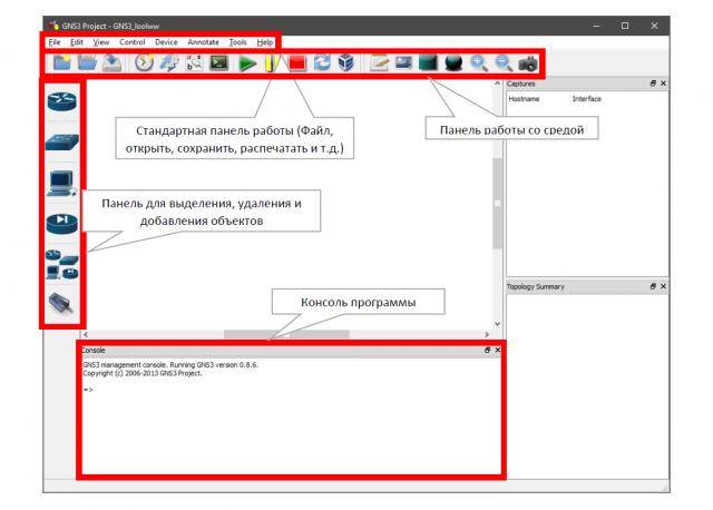 Создание сети с выходом в Интернет в среде GNS3 на Windows 10 / Хабр