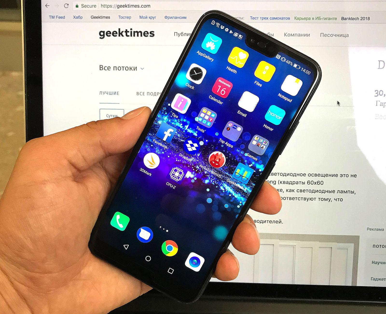 Как фотографирует новый Honor 10. Сравниваем с Huawei P20 и iPhone 7 Plus