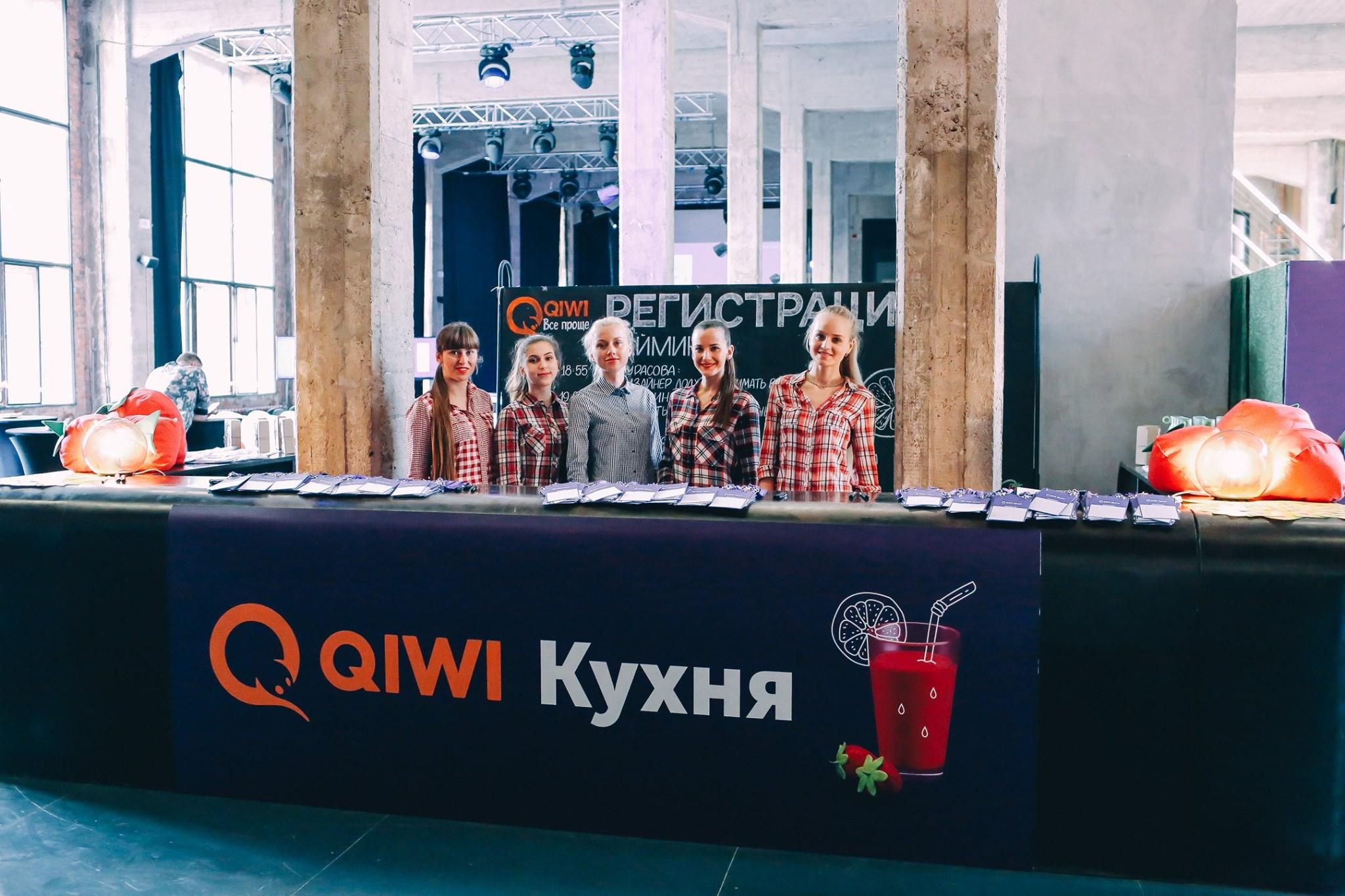Новая QIWI Кухня — уже 5 марта. Москва, AGLOFT