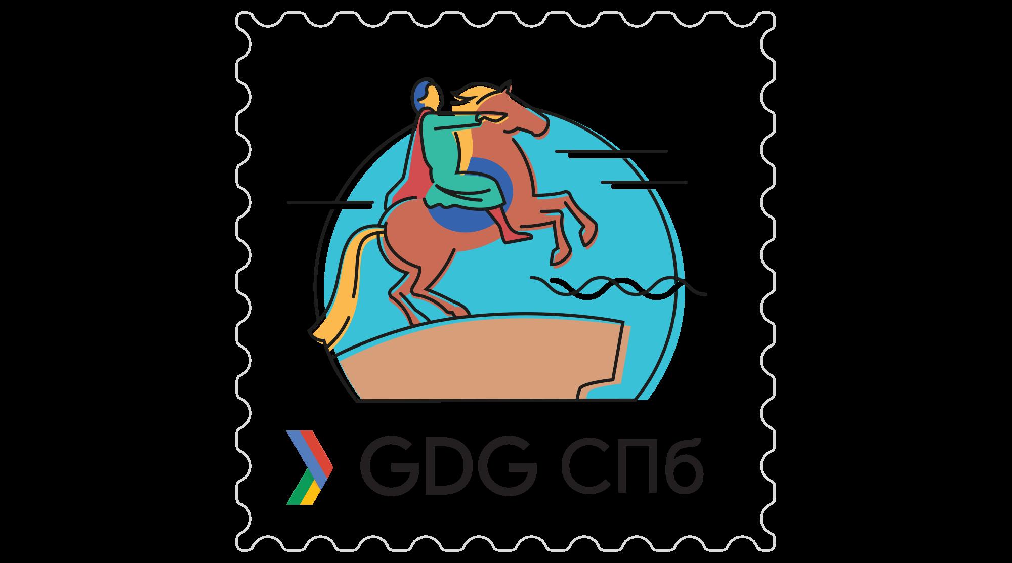 GDG SPb. Что мы успели сделать за год