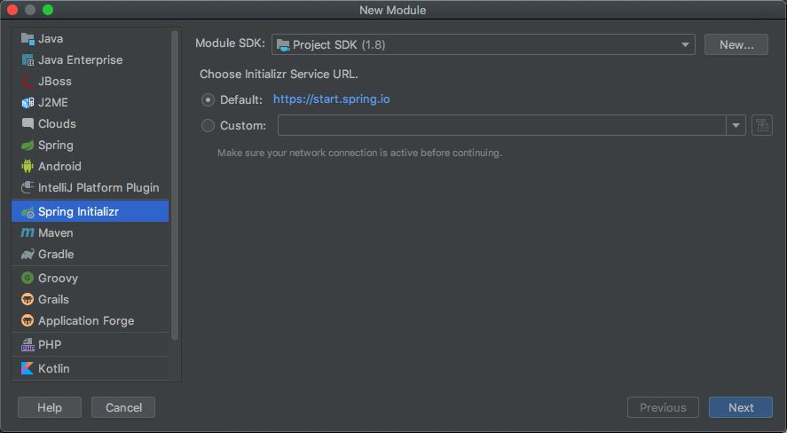 Создание многомодульного Gradle проекта SpringBoot + Angular