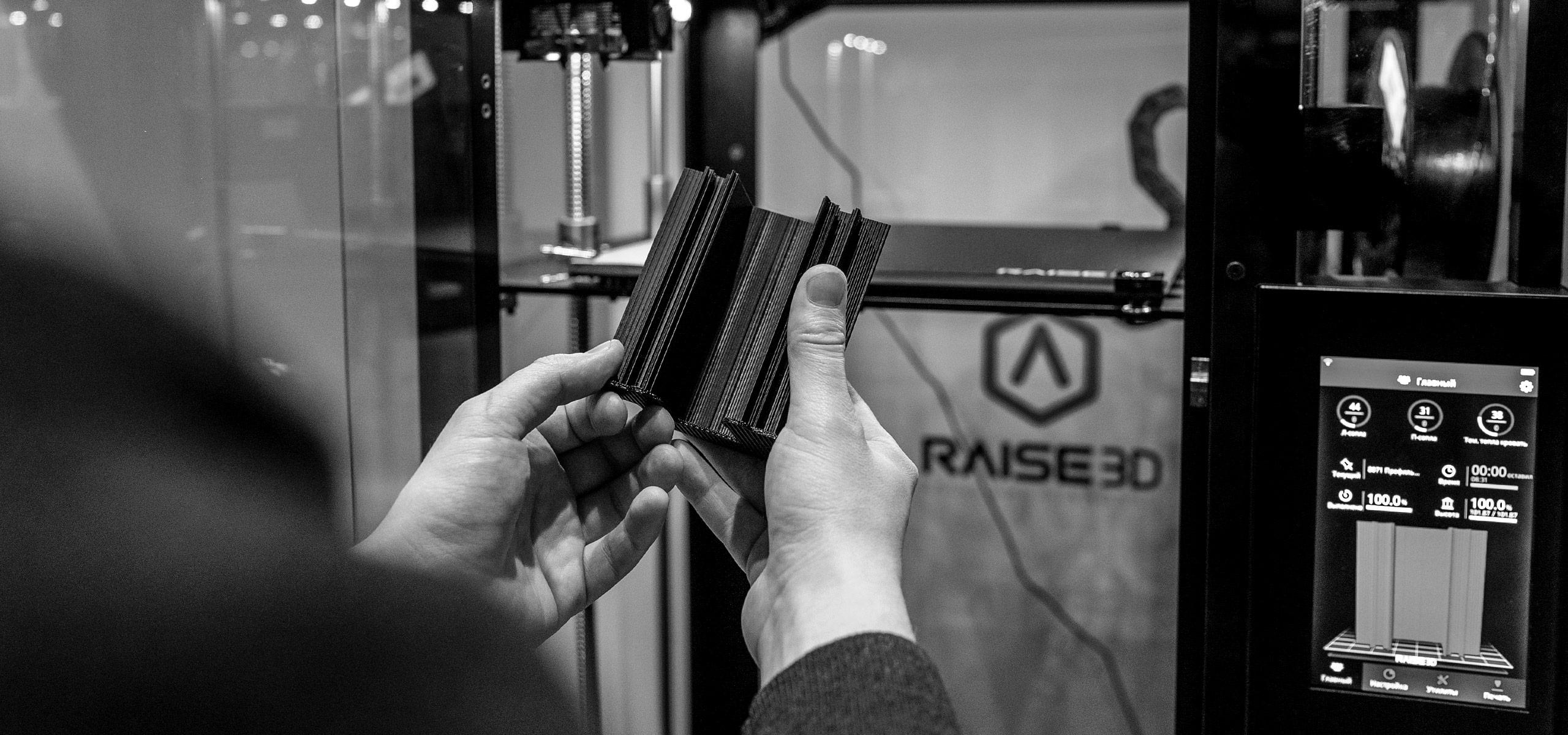 Прототипирование светильников с помощью 3D принтеров