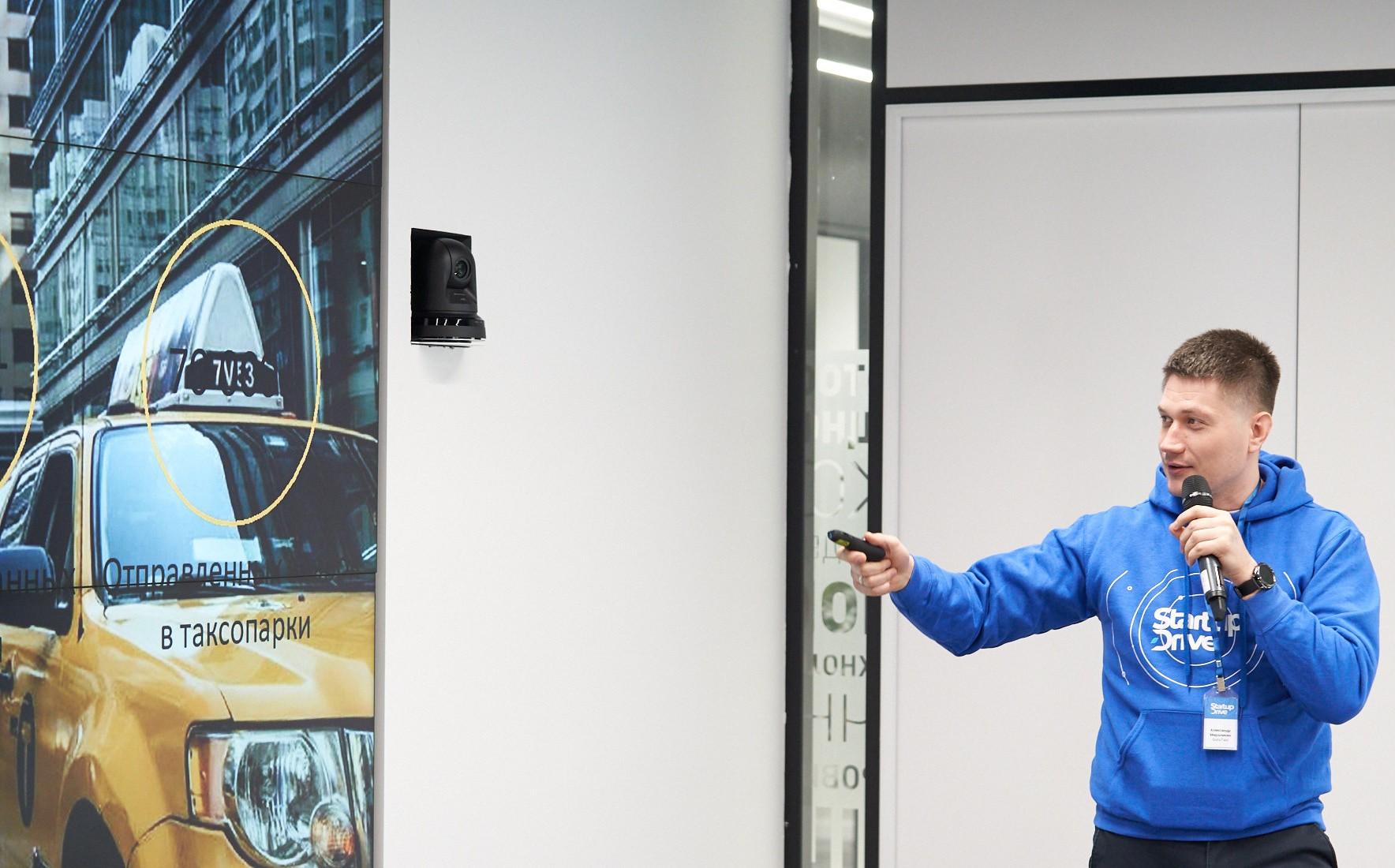 [Из песочницы] Как развивались бизнес-инкубаторы и акселераторы: от лаборатории Томаса Эдисона до Y Combinator