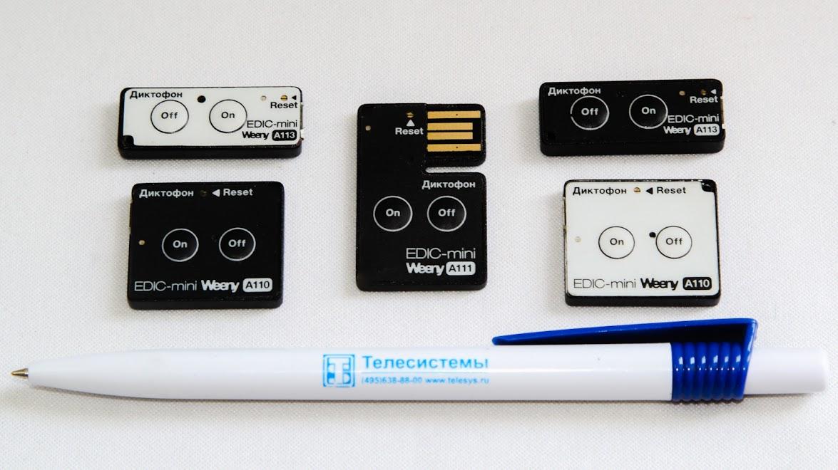 Обзор диктофона Edic Weeny A110 с функцией «чёрного ящика» / Хабр