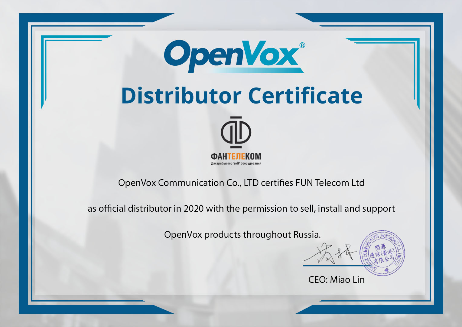 openvox_funtelecom