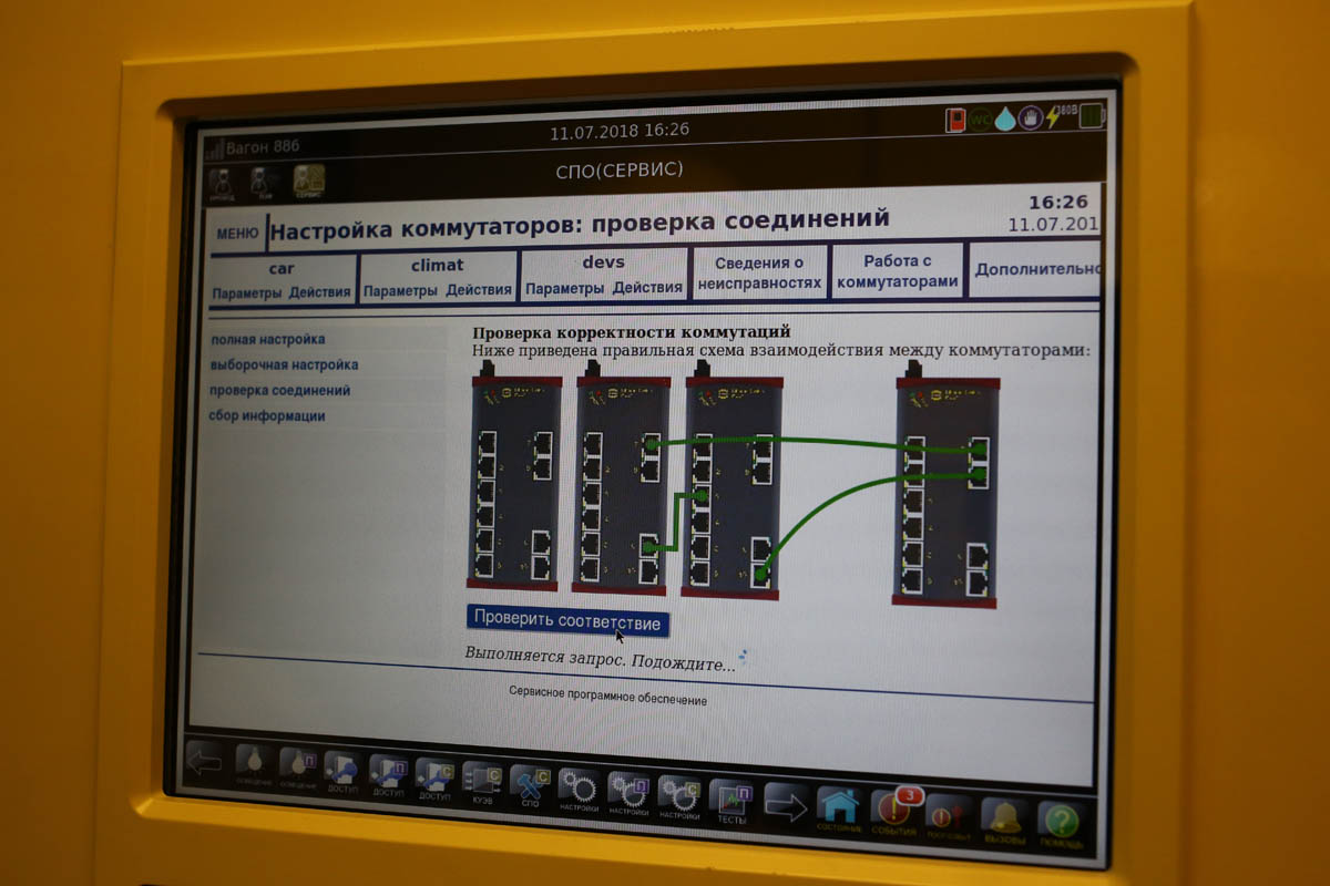 Генератор москвич 412 схема фото 963
