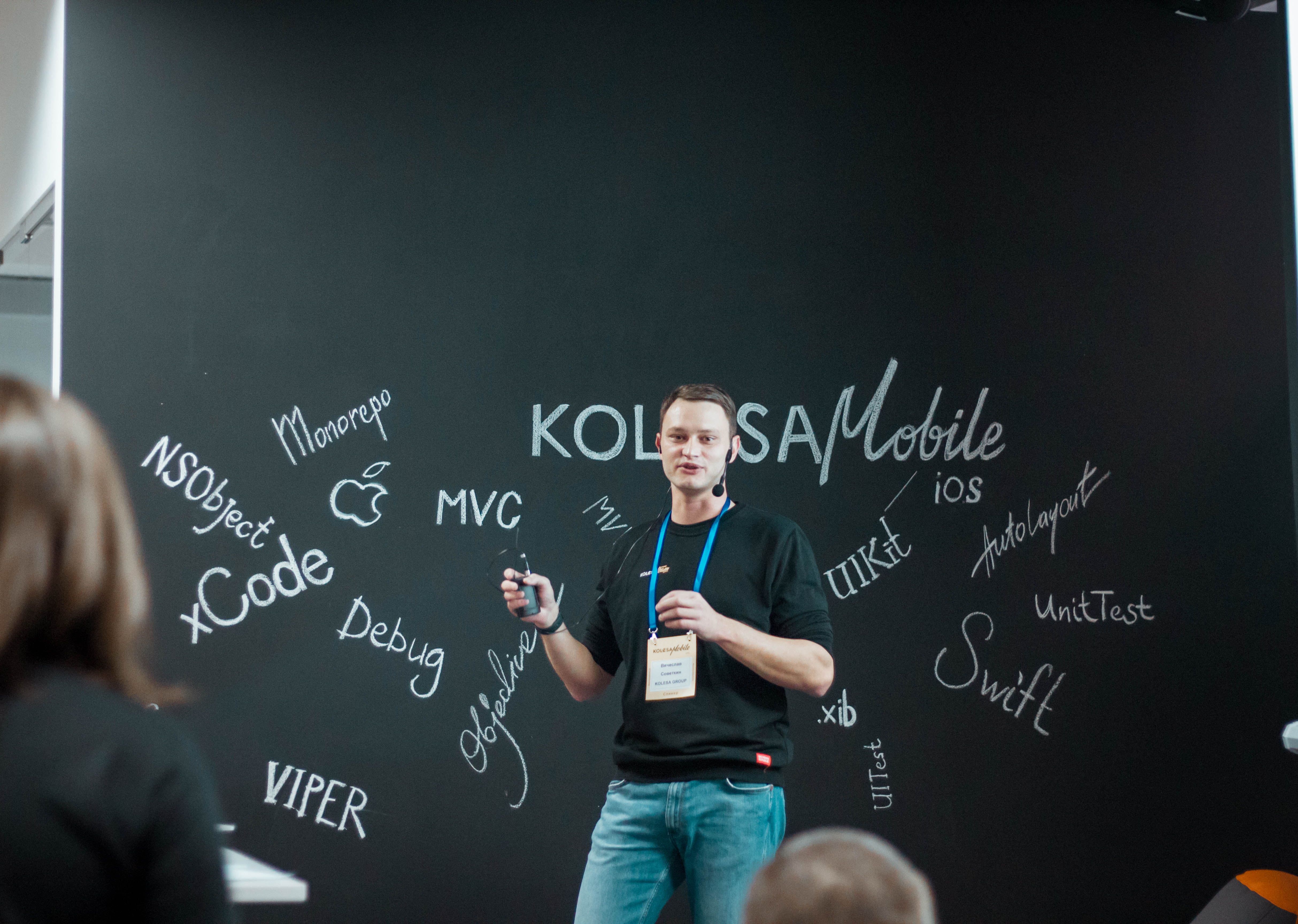 IOS Kolesa Mobile video: about Backend Driven UI, Avito Mobile, iOS application security and other