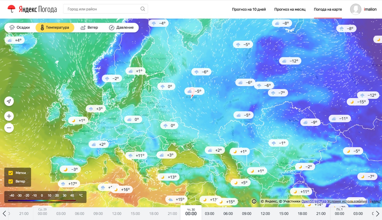 Яндекс.Погода: глобальный прогноз на картах