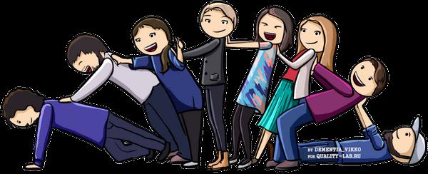 Менеджмент счастья: как заботиться и развивать home-office команду из 30+ городов